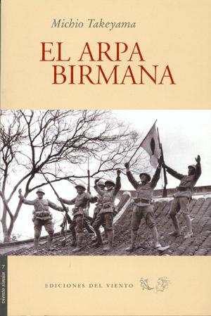 edv arpa birmana