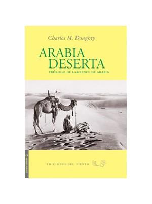 edv arabia-deserta